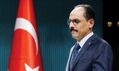 US urged to respect Turkey's judicial independence