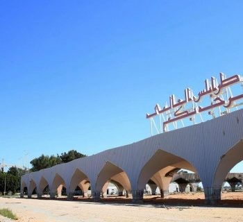 Libyan capital's airport closes after rocket attack