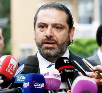 Lebanon unity government  'could be formed within days'