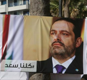 Decisive week for formation of government in Lebanon, says Saad Al-Hariri
