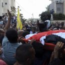 House arrest for Jewish minors held over killing of Palestinian