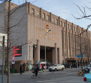 China sentences Canadian man to death in drug smuggling case