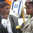 First wave of new Ethiopian immigrants arrives in Israel