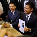 Thailand election panel disqualifies princess as PM candidate