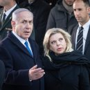 Israeli leader stranded in Poland after plane mishap