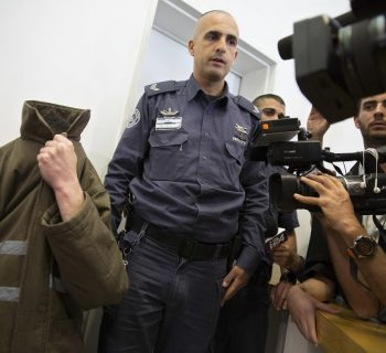 Frenchman admits West Bank gun-running