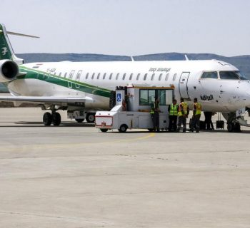 Iraqi Airways flights to Damascus postponed indefinitely